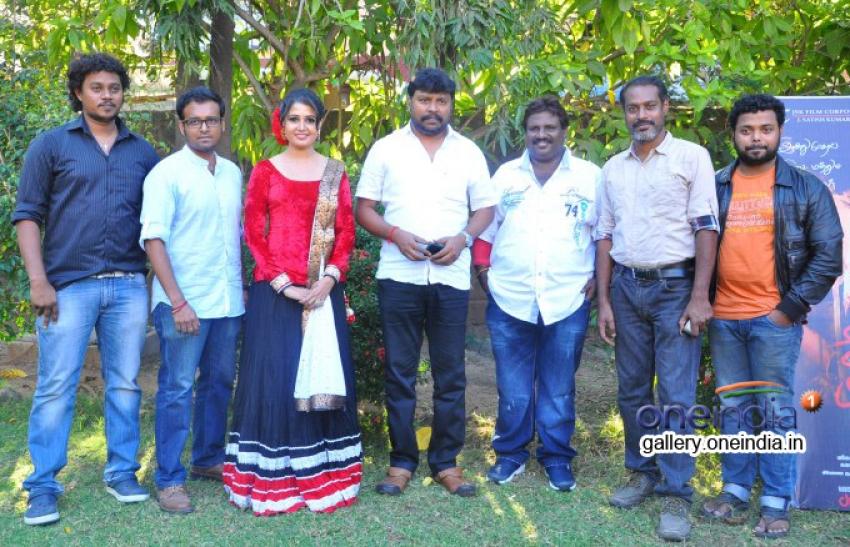 Sivappu Eanakku Pidikkum Press Meet Photos