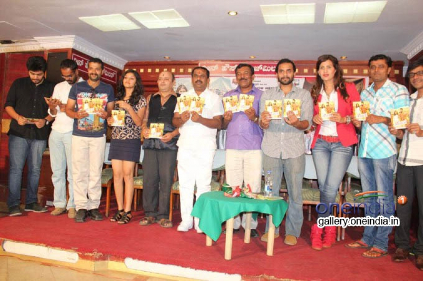 Chaturbhuja Movie Audio Release Photos