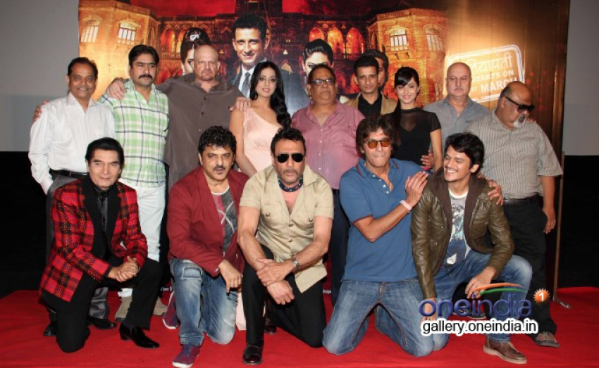 Gang of Ghosts Trailer Launch Photos