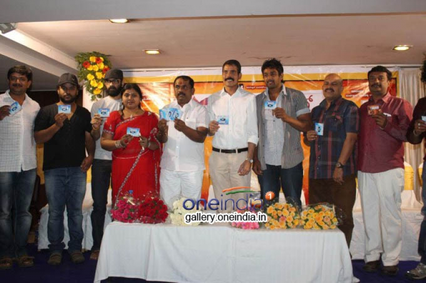 Geetha Bangle Stores Movie Audio Release Photos