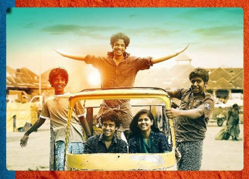 Goli Soda Photos