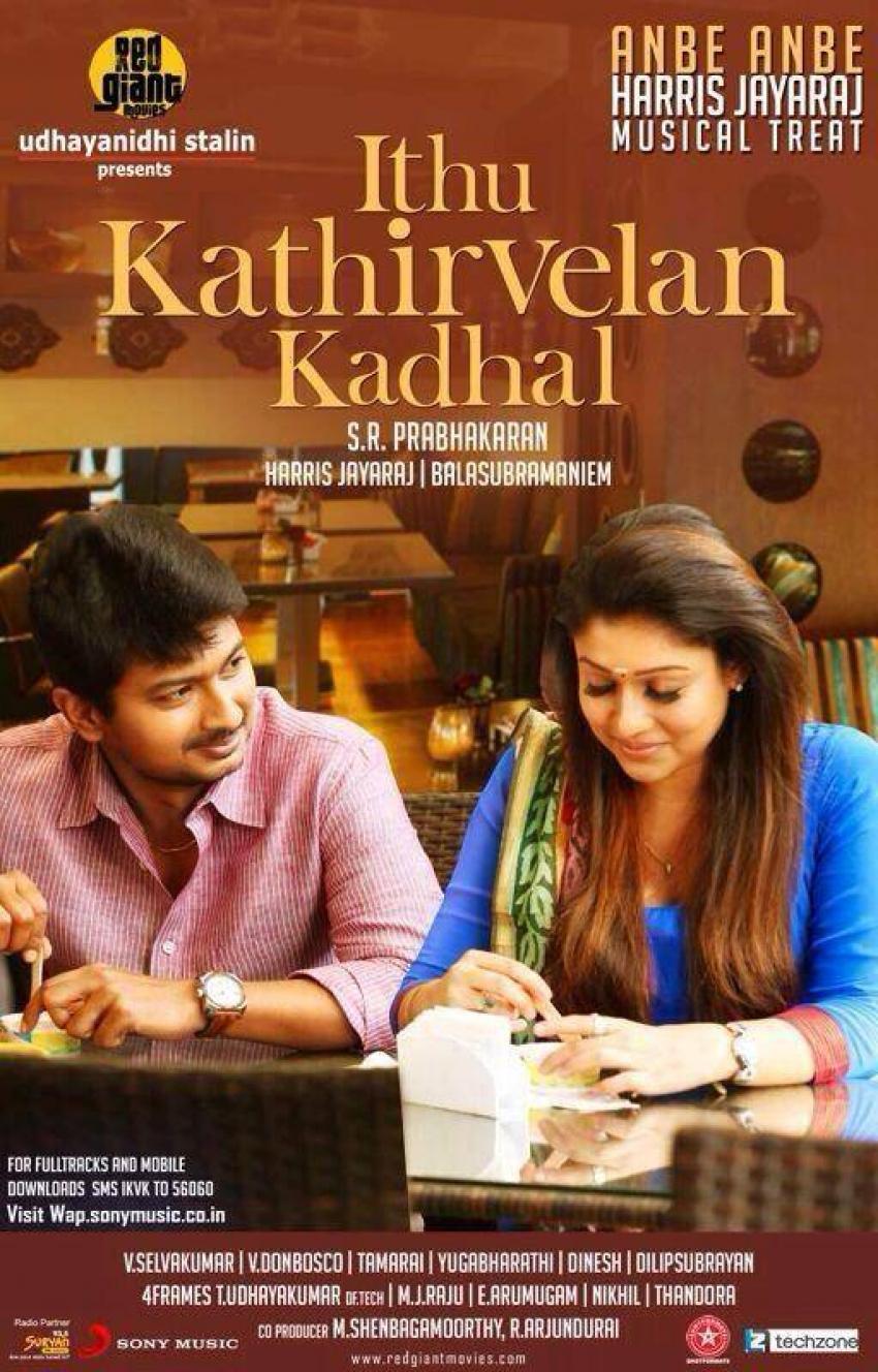 Idhu Kathirvelan Kadhal Photos