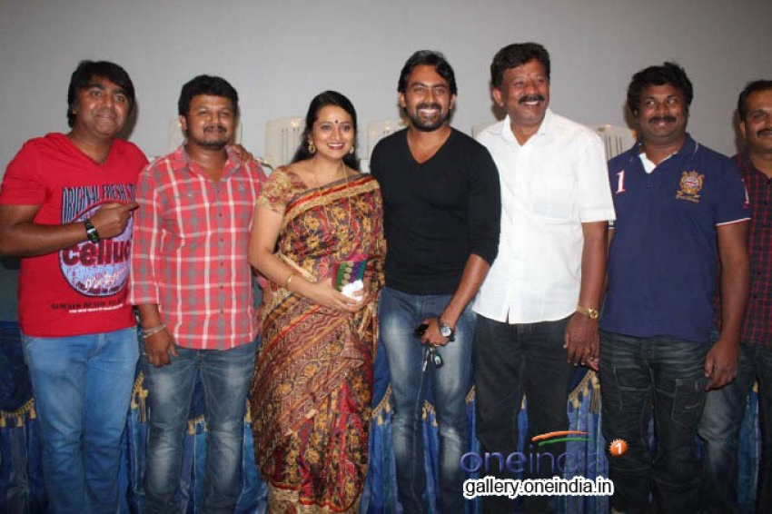 Just Love Movie Trailer Launch Photos