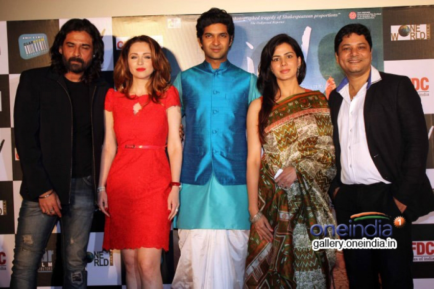 Jal Film First Look Launch Photos