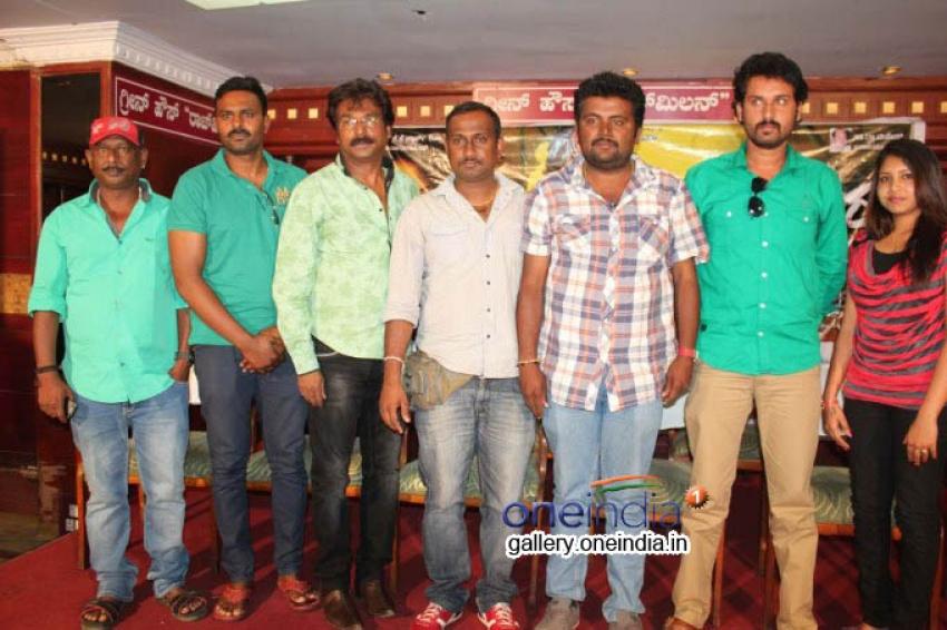 Neeraprasara Movie Press Meet Photos
