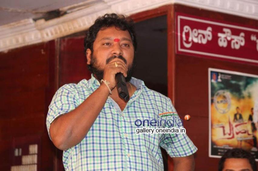 R. Chandru Photos