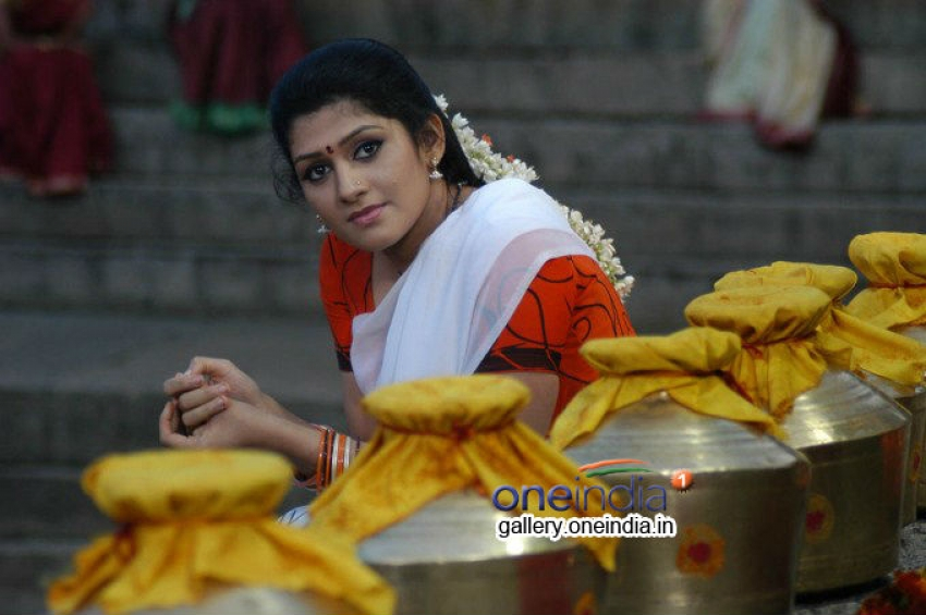 Avatharam Photos