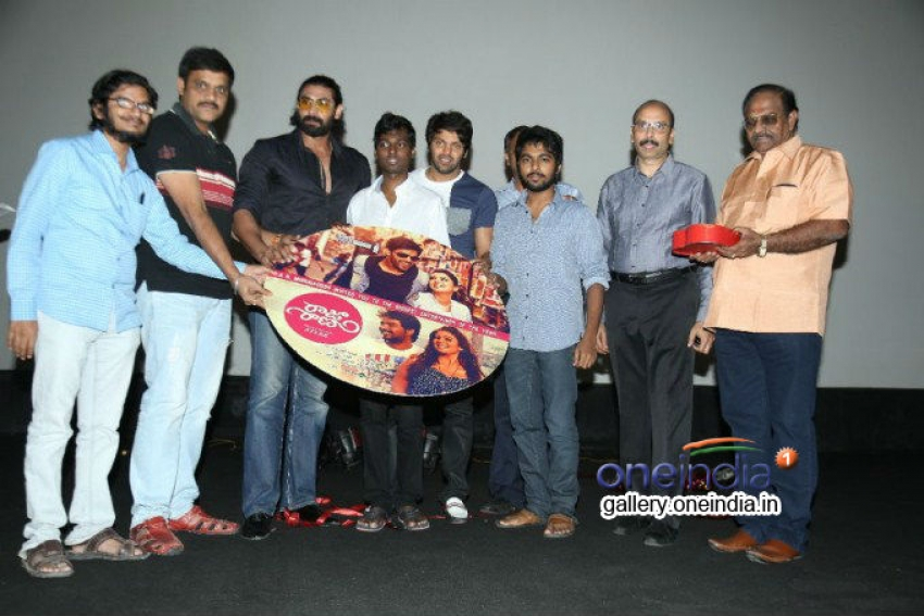 Raja Rani Audio Launch Photos
