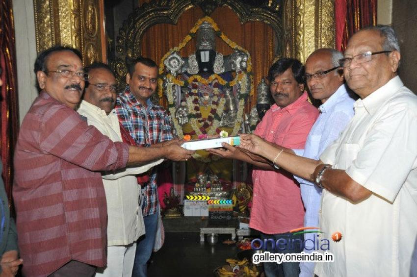 Ram Charan's Krishnavamshi Movie Launch Photos