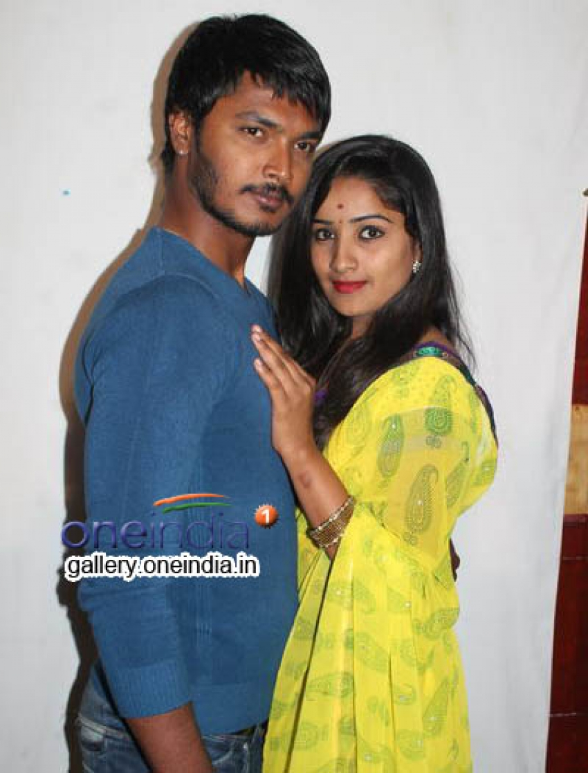 Manada Mareyali Movie Press Meet Photos
