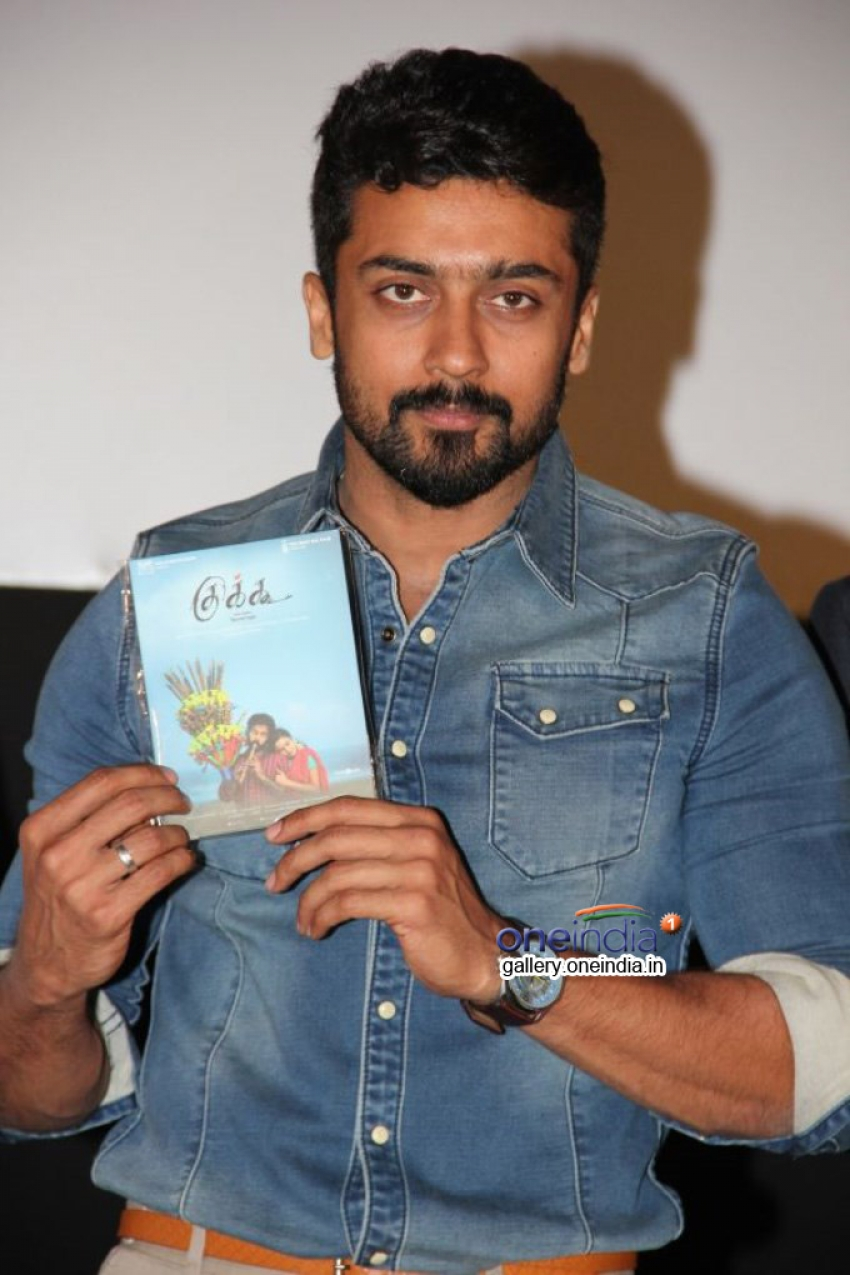 Cuckoo Audio Launch Photos
