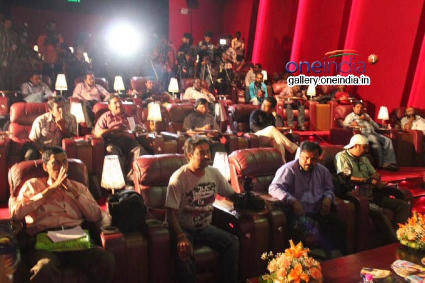 Ugramm Movie Audio Release Photos
