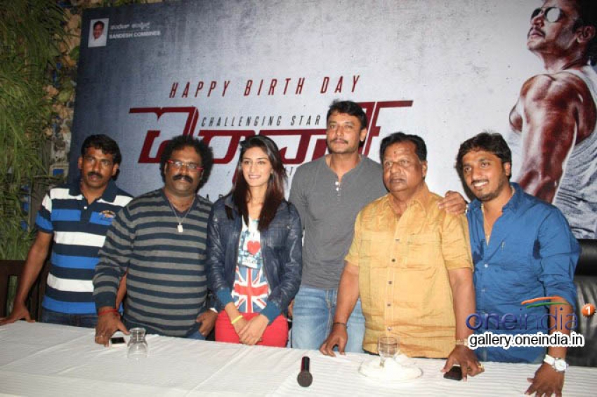 Airavata Movie Press Meet Photos