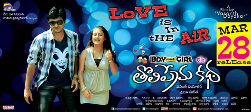 Boy Meets Girl Tholiprema Katha Photos