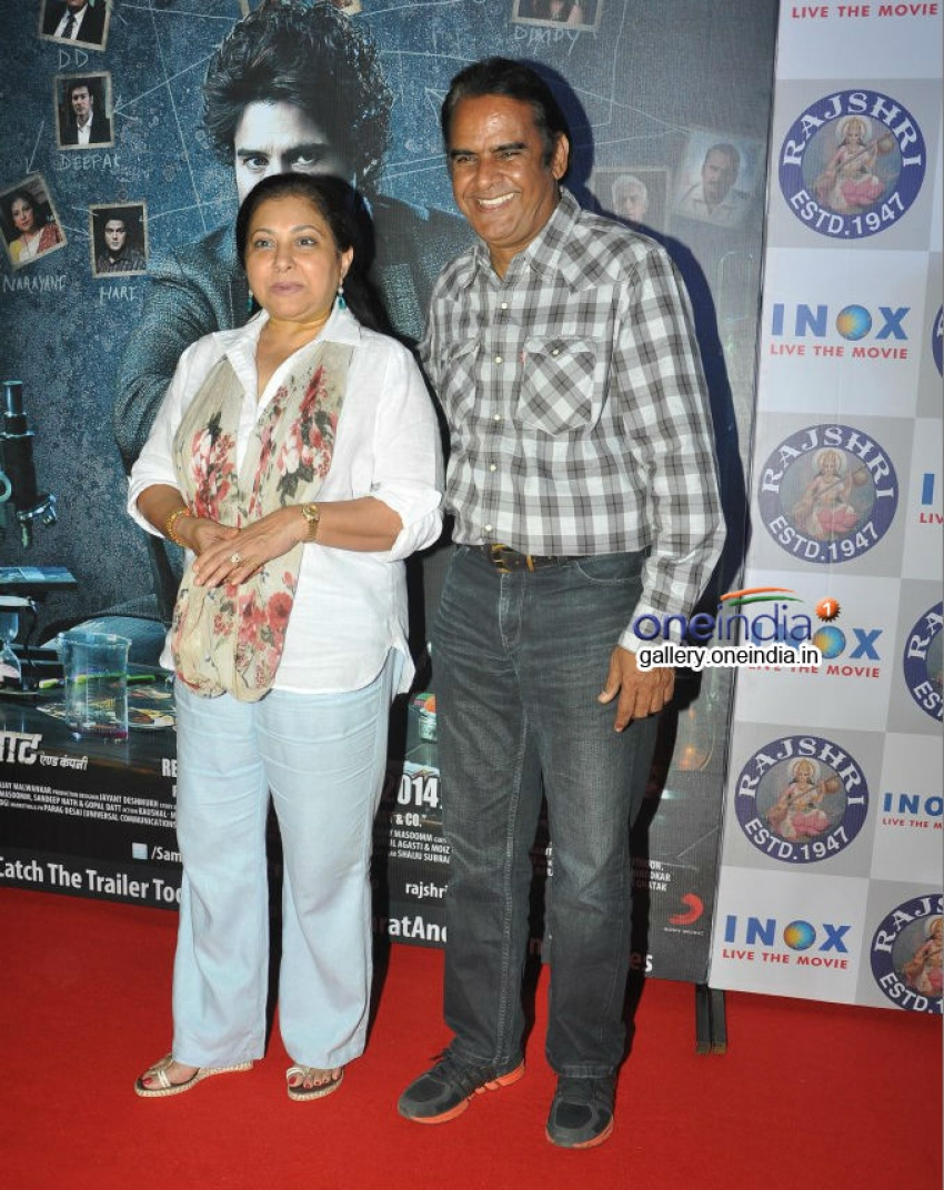Trailor launch of film Samrat and Co Photos