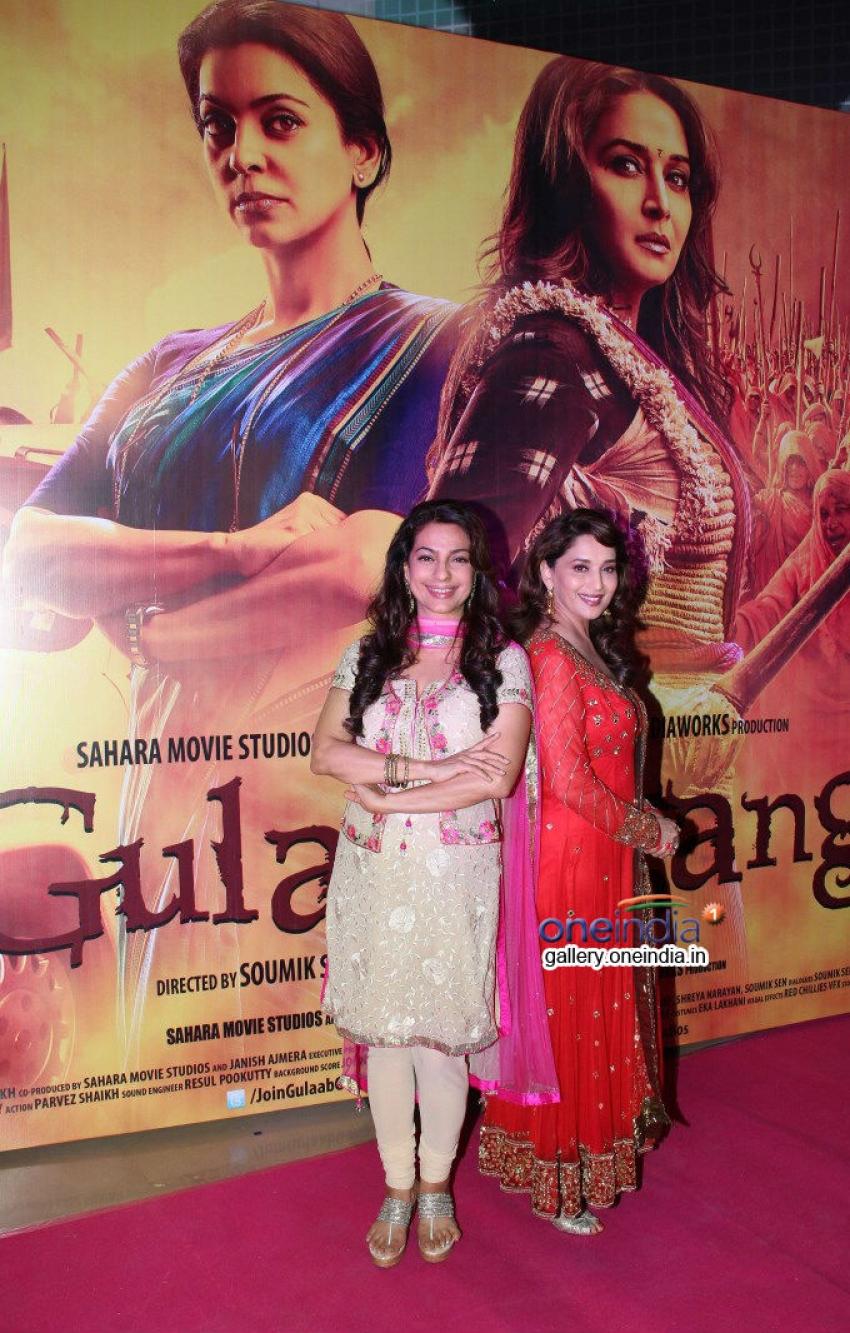 Madhuri Dixit and Juhi Chawla at special screening of Gulaab Gang Photos
