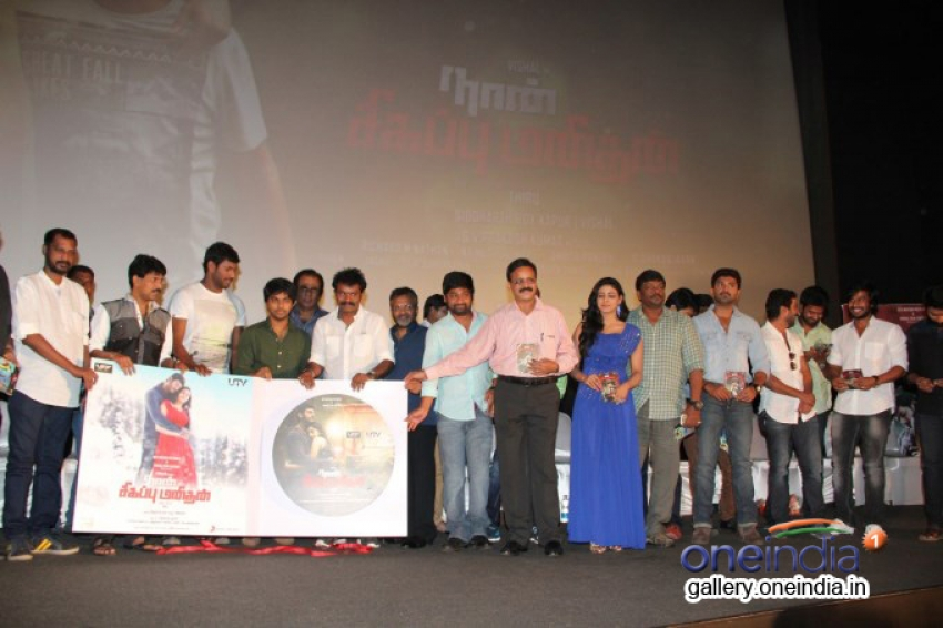 Naan Sigappu Manithan Audio Launch Photos