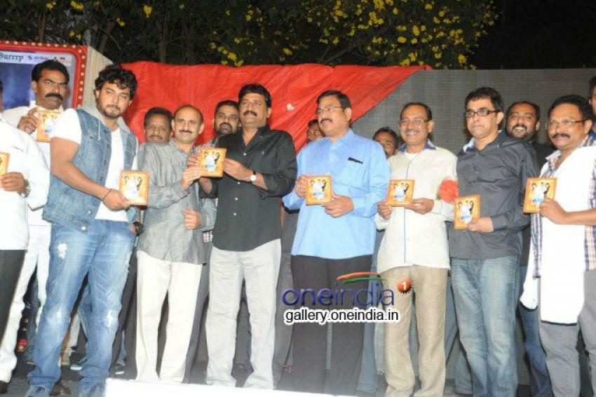 Devadas Style Marchadu Audio Launch Photos