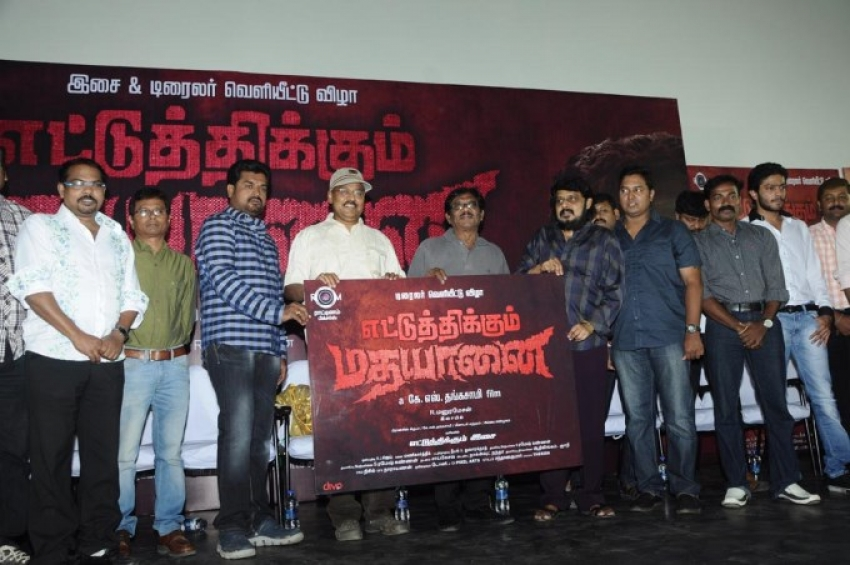 Ettuthikkum Madhayaanai Audio Launch Photos