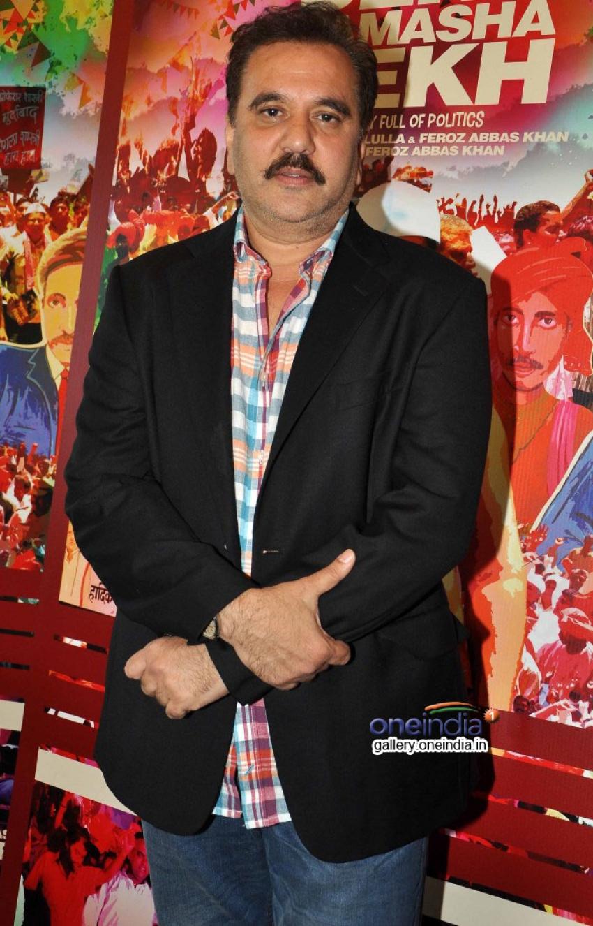 Press conference on film Dekh Tamasha Dekh Photos