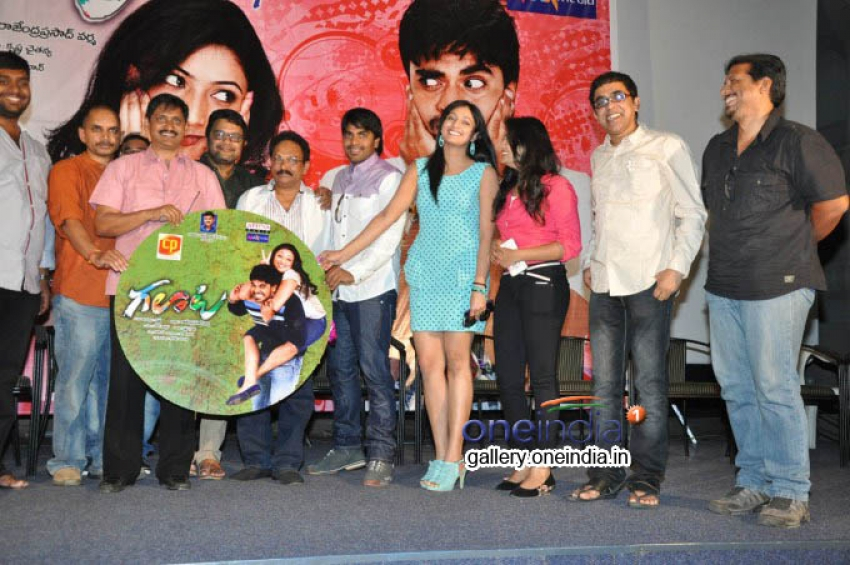 Galata Movie Audio Release Photos