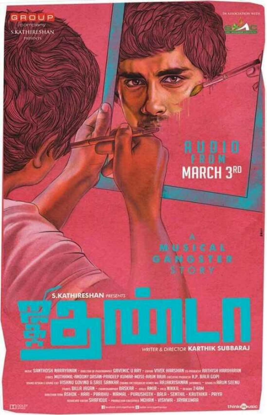 jigarthanda movie hd