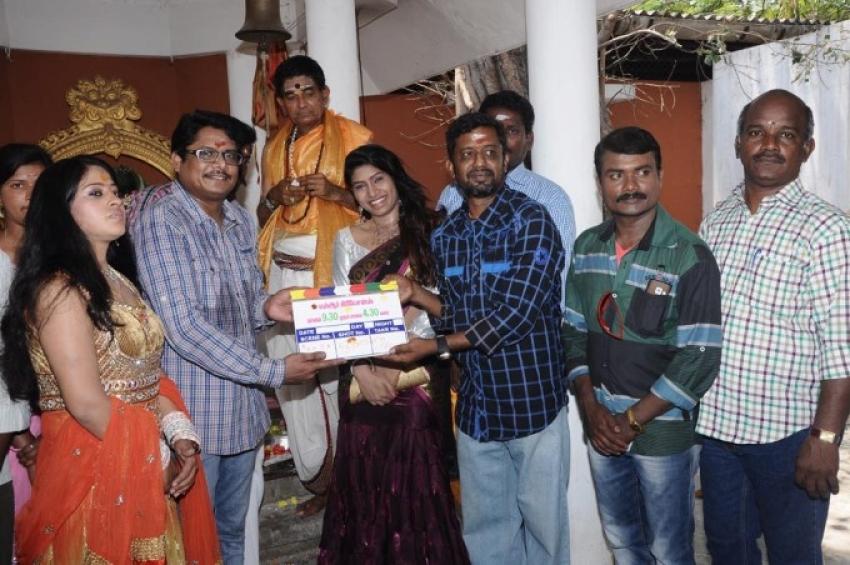 Kaalai 9.30 Mani Muthal Maalai 4.30 Mani Varai Movie Launch Photos