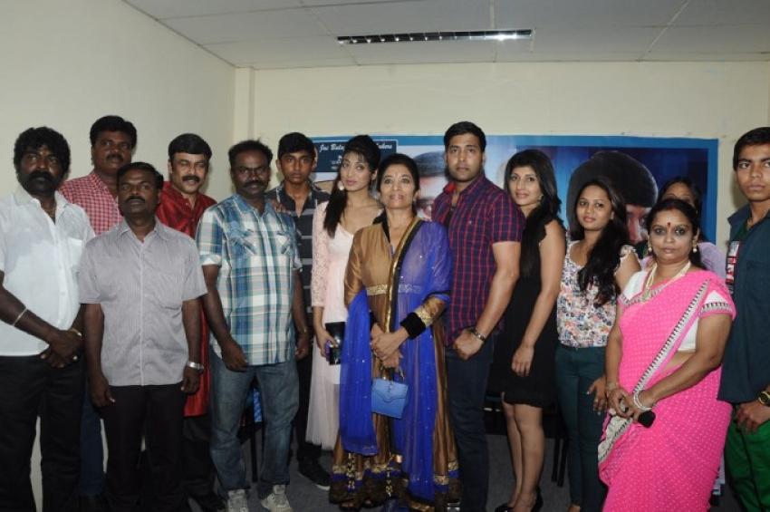 Kadhalukku Kanillai Press Meet Photos