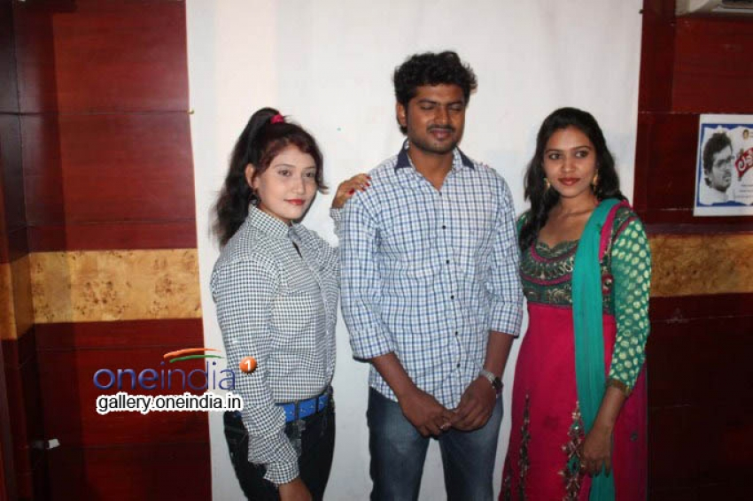 Lovella Sullalla Movie Press Meet Photos