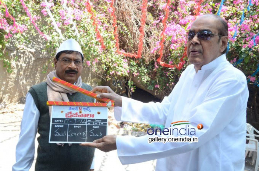 Krejiwala Movie Opening Photos