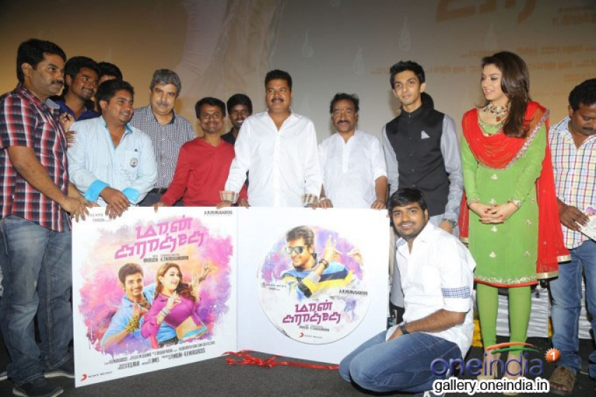 Maan Karate Audio Launch Photos
