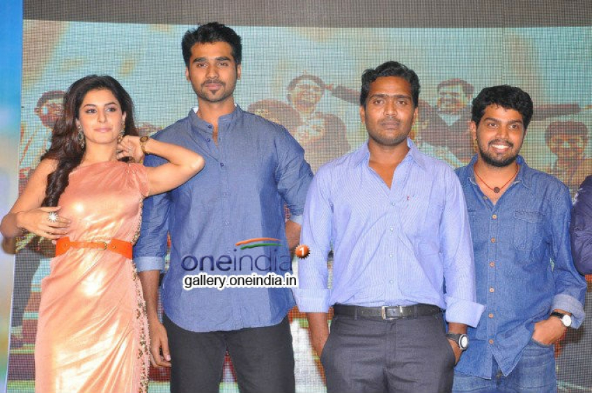Maine Pyar Kiya Audio Launch Photos