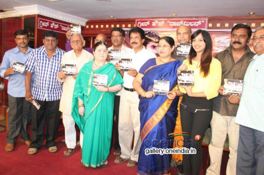 Matte Satyagraha Movie Audio Release Photos
