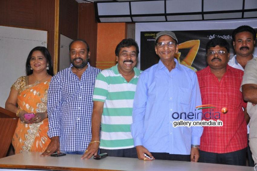 Nagna Satyam Press Meet Photos