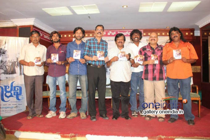 Nooranalavatmuru 143 Movie Audio Release Photos