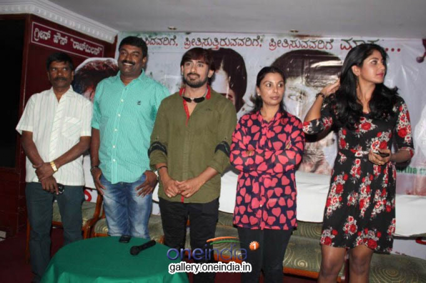 Kwatle Movie Press Meet Photos