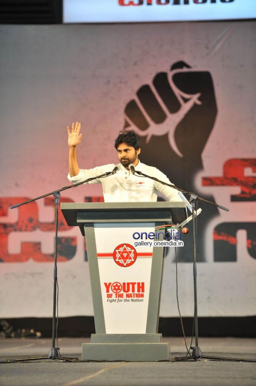 Pawan Kalyan Addresses Youth In Vizag Photos
