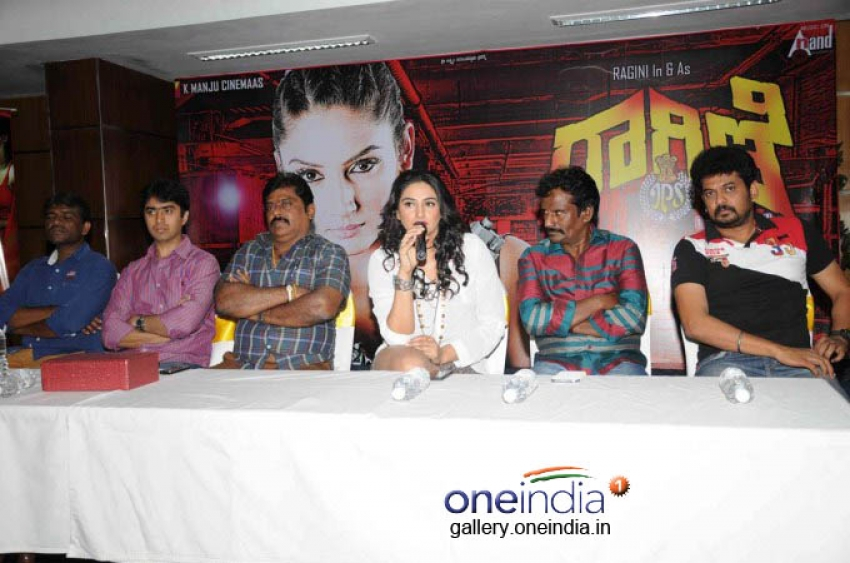 Ragini IPS Movie Audio Release Photos