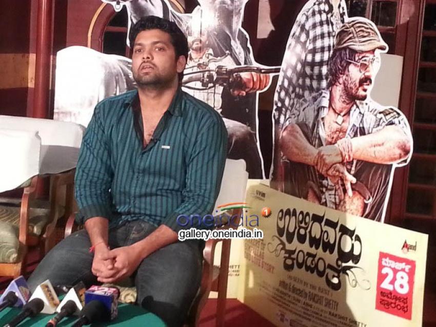 Ulidavaru Kandante Movie Press Meet Photos