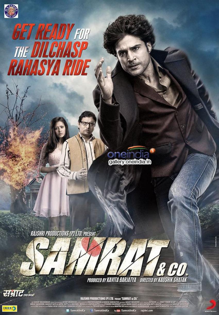Samrat & Co Photos