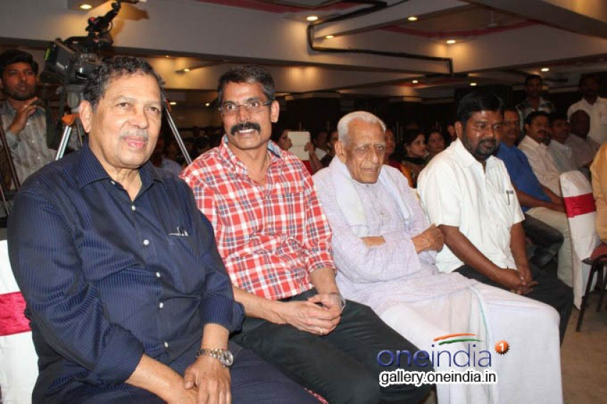 Ingle Marga Audio Release Photos