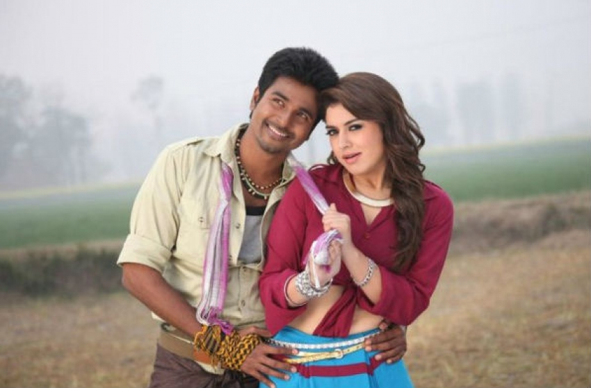 Maan Karate Photos