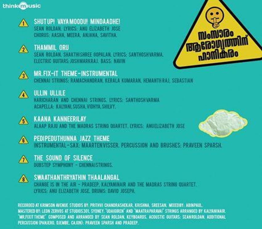 Vaayai Moodi Pesavum Audio Launch Invitation Photos
