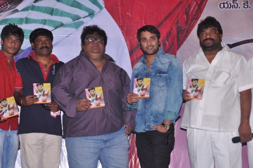 Yudham Movie Audio Launch Photos