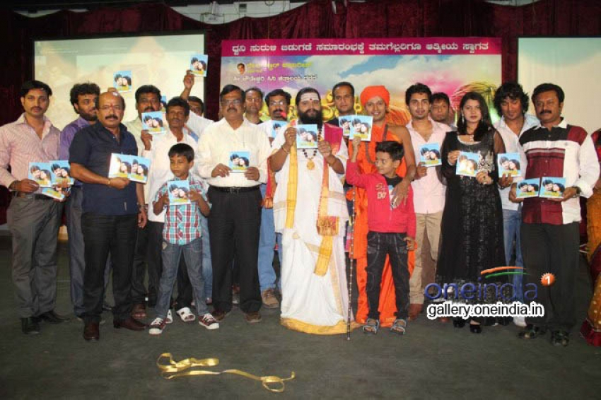 24 Karat Movie Audio Release Photos