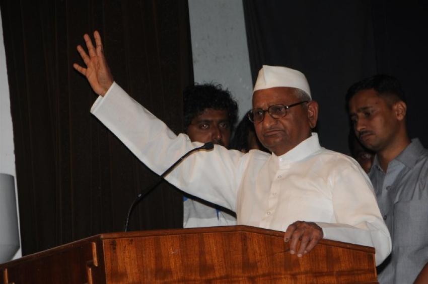 25th Master Dinanath Mangeshkar Puraskar Photos