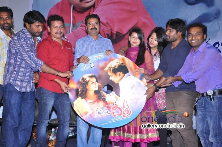 Arya Chitra Movie Audio Release Photos