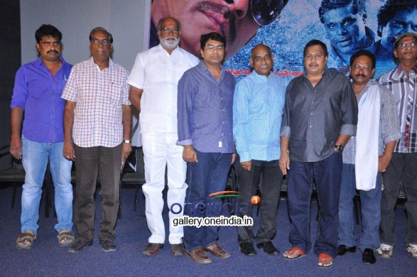 Bachchan Movie Press Meet Photos