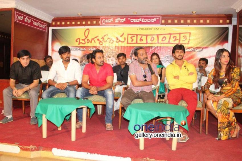 Bengaluru 560023 Movie Press Meet Photos