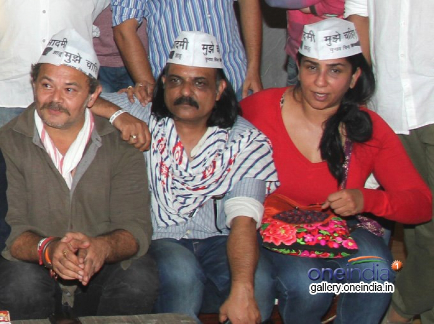 Celebs Showcase Their Support For AAP Photos
